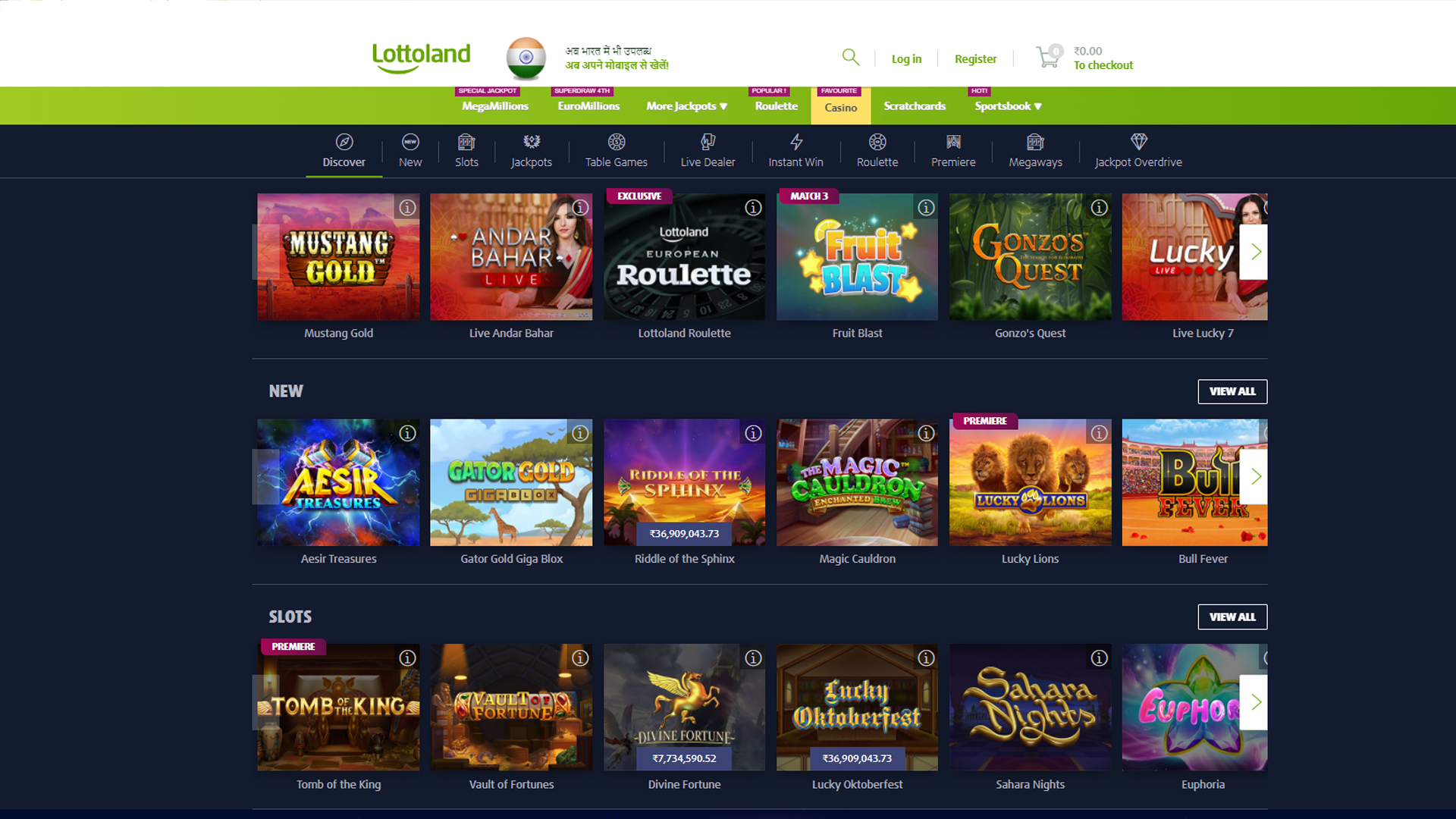 Casino players can find different slots, table games and jackpots in the special section.