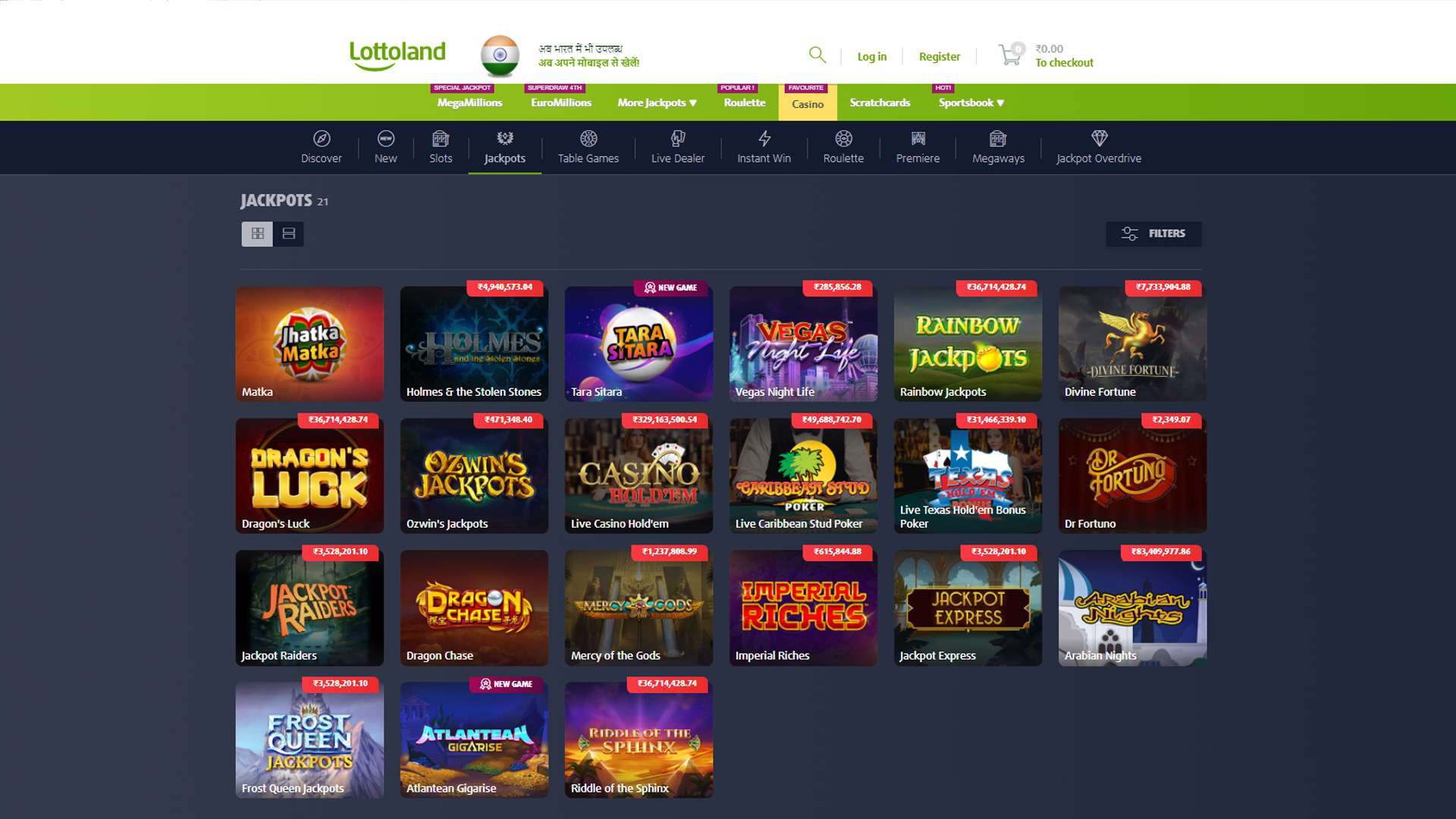 You can win a jackpot playing slots in the special section.