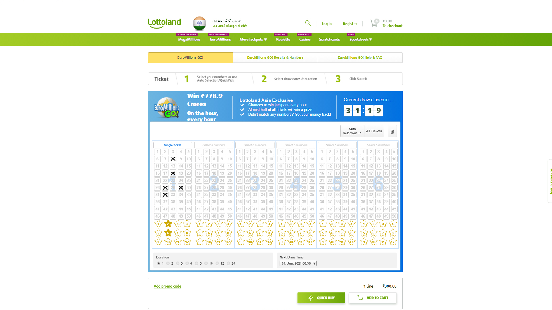 In this Euromillions version, you can try your chances each hour.
