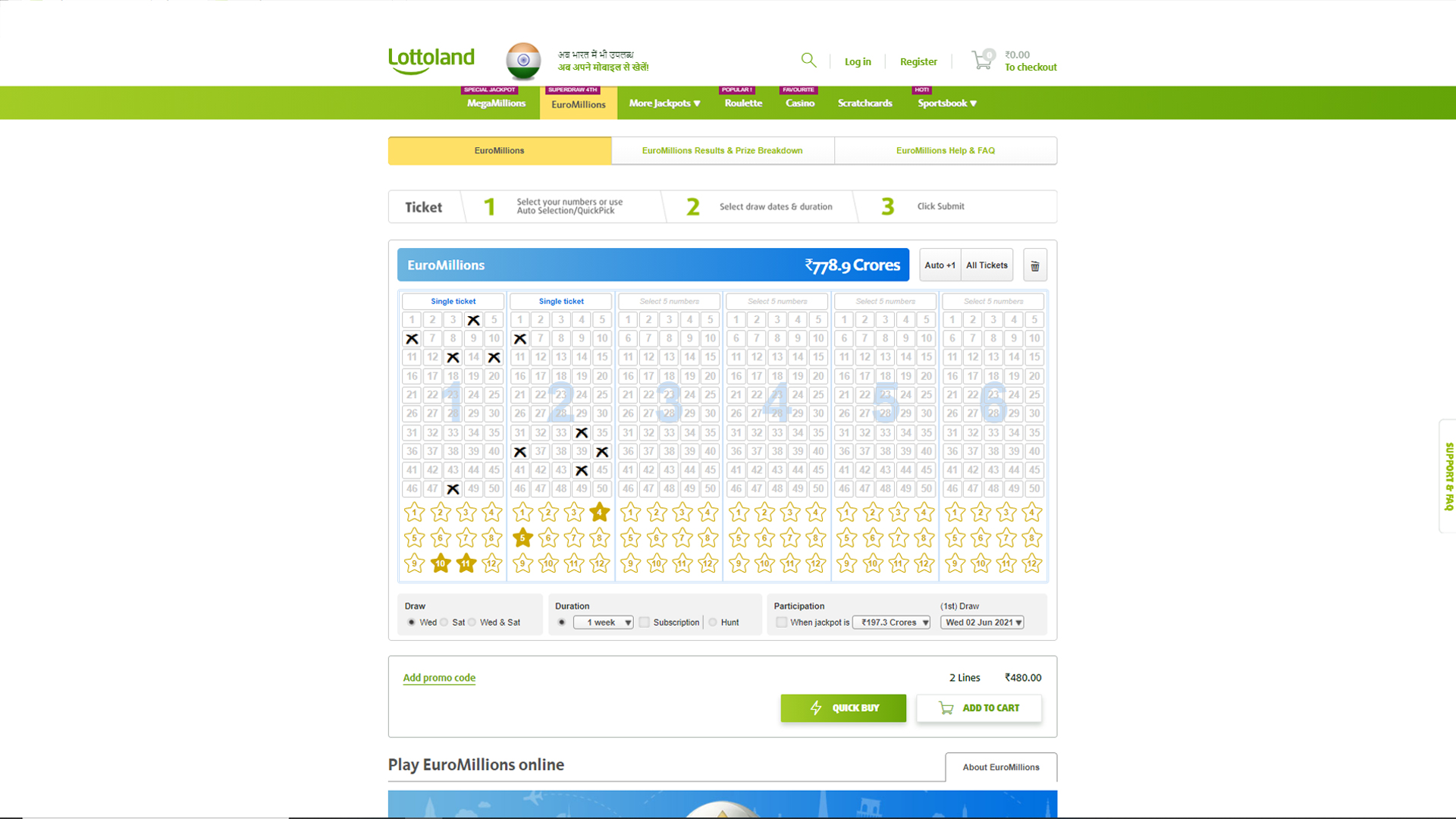 Try your chances to win up to INR 1.5 billion in the Euromillions lottery.