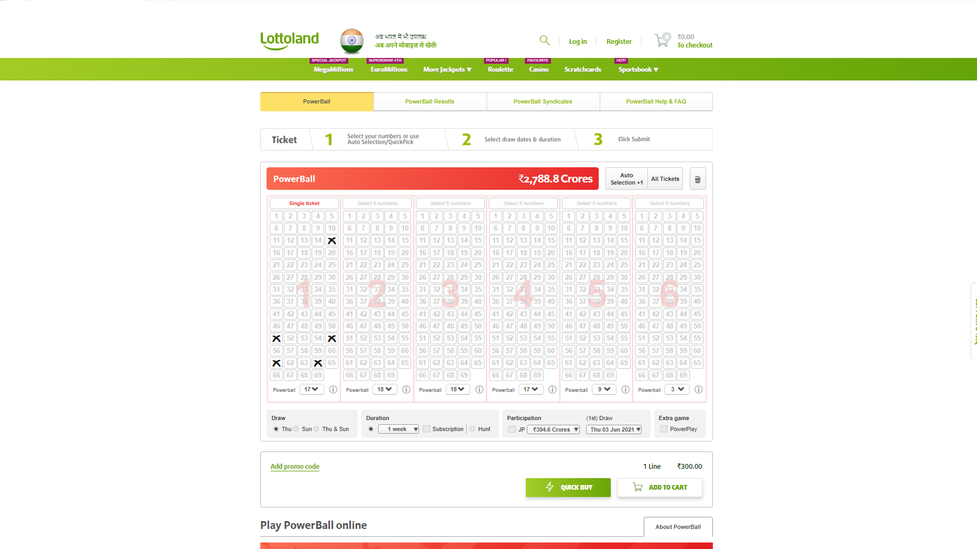 The PowerBall at LottoLand is one of the most popular lotteries on this site.